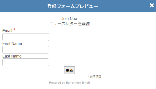 登録フォームの作成
