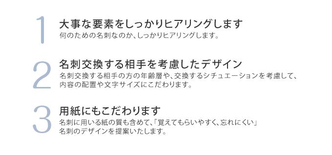 meishi_main02